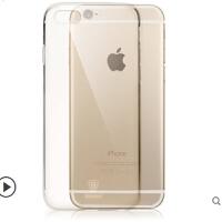 苹果6手机壳4.7 iphone6手机套 i6硅胶超薄透明保护壳外壳套