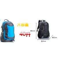 时尚高品质男女户外运动双肩背包 40L大容量旅行包休闲电脑包