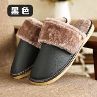 真皮保暖棉拖鞋冬季 男女居家包跟情侣地板防滑室内厚底毛绒棉鞋