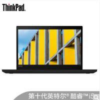 联想 (Lenovo) 昭阳 K20-80 12.5英寸指纹识别经典商务办公笔记本电脑 K20 I5-5300U/4G内存/500G硬盘