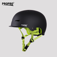 平衡车滑板刷街头盔花样滑冰骑行帽轮滑头盔儿童