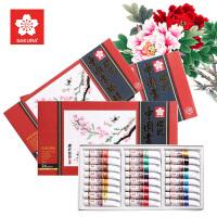 日本樱花中国画颜料 国画颜料24色 18色12色国画颜料套装12ml