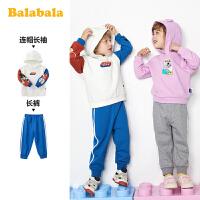 【7折价:153.93】【米奇IP款】巴拉巴拉男童套装宝宝童装儿童春装2020新款洋气女童