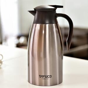 日本泰福高不锈钢保温壶家用热水瓶暖水壶超大容量开水壶保温瓶T1283不锈钢本色