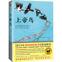 上帝鸟 詹姆斯麦克布莱德著 国外文学小说 我们都曾被命运左右 但从不曾失去自由 青春文学书籍 国外现代励志书籍 每一页