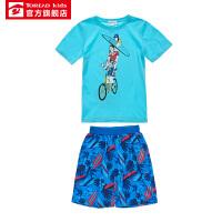 【2件2.5折:68元】探路者童装夏季新款户外男童针织短袖背心/短裤套装TDWK35107-D