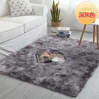 20191106220452736简约绒毛毯家用加厚丝毛客厅茶几沙发垫房间卧室床边地毯满铺