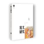 �q太研究.第6�
