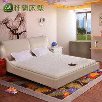 香港雅兰 桃瑞丝 儿童护脊弹簧床垫特价包物流 1.2 米卡 通图案/护脊/亲肤/抗菌/防撞