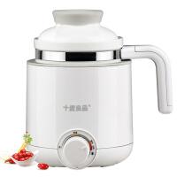 十度良品养生壶电热杯 SD-918分体电热水杯陶瓷办公保温电热煮粥杯养生杯