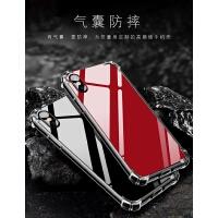 免邮 苹果防摔气囊软壳 iphone X/8/7/6/6S plus 手机壳 保护套 iphone苹果系列保护壳