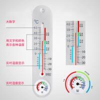 房间温湿度计室内外壁挂式家用室温表干湿高精度温度计 壁挂式-银色