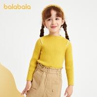【�_�W季 折后�B券�A估�r:52.2】巴拉巴拉女童毛衣套�^秋冬����冬�b�和�打底衫童�b��衫