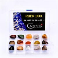 15格矿物宝石标本盒转运石头玛瑙天然水晶原石摆件矿石