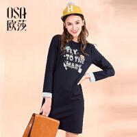 OSA欧莎秋季新款女字母印花条纹拼接显瘦长袖连衣裙C13192