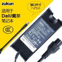 ZUKUN 适用戴尔DELL适配器19.5V 4.62A笔记本电源线 电源充电器