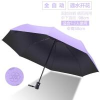 紫色自动款升级加固伞遇水开花晴雨伞三折防晒紫外线遮太阳男女折叠太阳伞女士遮阳伞 紫色