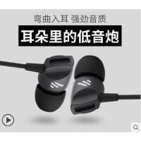 【支持礼品卡】Edifier/漫步者 H235P入耳式耳机电脑手机耳麦重低音线控耳塞式带麦通用女生魔音音乐立体声有线低