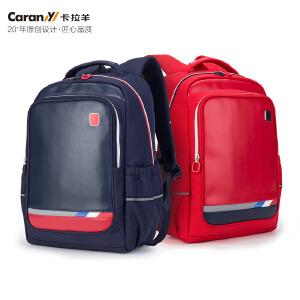 卡拉羊书包小学生男女孩1-3-4-5年级儿童韩版双肩包减负护脊背包CX2755