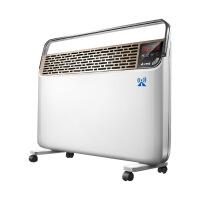 艾美特(Airmate) HCA22090R-WT 欧式快热炉 遥控防水智能WIFI