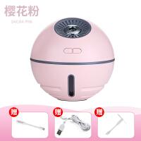 简约 太空球加湿器迷你可充电款usb静音家用卧室孕妇婴儿学生办公室桌面小型空调房间车载便