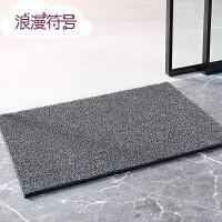 可裁剪�z圈地�|�M�T客�d入�糸T口�_�|�T�d塑料浴室防滑�|