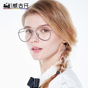 威古氏防辐射防蓝光眼镜手机电脑护目镜女近视蛤蟆框男平光镜5105