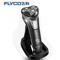 飞科(FLYCO) FS378剃须刀全身水洗飞科电动剃须刀男士刮胡刀充电式胡须刀胡子刀