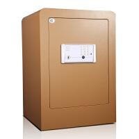 全能保险柜 国家3C认证办公密码柜 家用60CM高保险箱