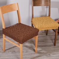 【家装节 夏季狂欢】椅子套罩家用弹力椅套简约现代连体酒店餐凳子座面套通用