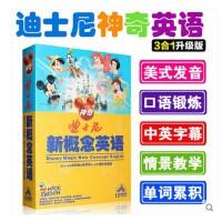 迪斯尼迪士尼神奇英语启蒙早教材幼儿童英文原版动画光盘DVD碟片