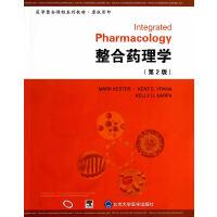 整合药理学(第2版)(医学整合课程系列教材)(原版影印)(E)