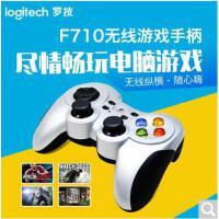 Logitech/罗技F710无线游戏手柄 双振动设计 无线无压力 全国联保 全新盒装正品