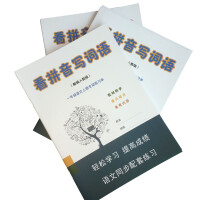 人教部编语文一年级上册汉语拼音练习题看拼音写词语词语搭配运用训练课文内容填空