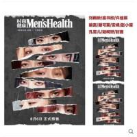 【2020年1月现货】时尚健康男士杂志2020年1月总第440期 罗晋封面+内页专访 现货 杂志订阅