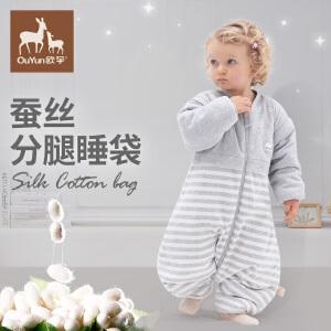 欧孕婴儿分腿睡袋春秋宝宝防踢被蚕丝