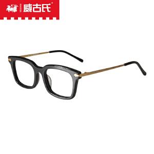 威古氏近视眼镜框男女款板材复古花纹潮流眼镜架近视眼镜镜框5072