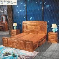 床全实木中式家具1.8米简约雕刻双人床头柜大床亚花梨木床