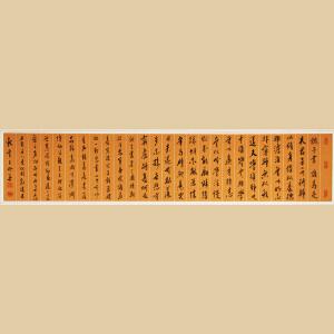 《诸葛亮诫子书》全篇,王明善 世界名人文化村村长,中华两岸书画家协会主席038
