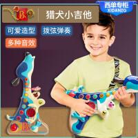美国 比乐B.Toys狗吉他玩具尤克里里男孩女孩4-5岁可弹奏初学乐器