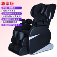 按摩椅颈部腰部家用老人全身揉捏多功能电动按摩沙发