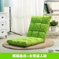 懒人沙发榻榻米单人可折叠靠背椅床上用休闲创意地板床飘窗小沙发