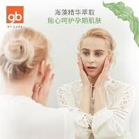gb好孩子孕妇保湿乳液 天然海藻精华补水保湿 孕妇专用化妆护肤品