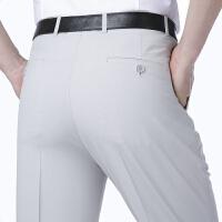 201808260643233292018新款夏季薄款男士西裤中老年西装裤直筒休闲男裤免烫舒适裤子