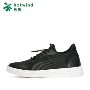 热风hotwind2018秋新款男士简约时尚休闲鞋圆头 低帮板鞋松糕底H42M7145