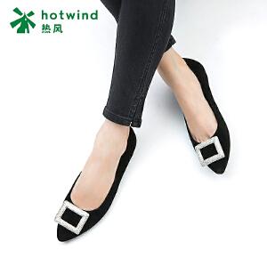 热风hotwind2018秋新款浅口单鞋女平底 尖头女士方扣套脚平底鞋H01W7301