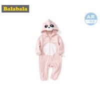 巴拉巴拉新生婴儿衣服连体衣宝宝外出抱衣哈衣包屁衣女童爬服棉