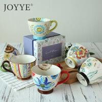 Joyye 花如玉釉下彩手绘陶瓷马克杯牛奶麦片早餐杯大容量 礼盒装