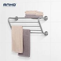 ANHO 毛巾架不锈钢 浴巾架卫生间浴室置物架卫浴五金挂件壁挂酒店