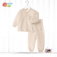 贝贝怡彩棉加厚高腰护肚婴儿内衣套装冬三层保暖宝宝家居服BB8086
